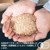 무첨가 마무리의 이유식・아기를 위한 죽 80 g×12개 세트