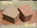 商品名:スクラッチサークルサイズ(約):縦10cm×横10/6.5cm×高8cmカラー:【オレンジ】・【クリーム】重さ:1.2kg