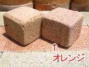 商品名:スクラッチキューブサイズ:縦9.5cm×横9.5cm×高8cmカラー:【オレンジ】・【クリーム】重さ:1.5kg