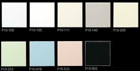 カラーは9色 BRIGHT&ATTACKブライト&アタック 100角タイル 100mm角 10cm角 約97.7mm×97.7mm×厚み5mm