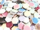 ※100gずつの量り売りです※色々な色がほしい方へ六角形モザイクタイル ヘキサゴン MIX【ゆうパケット可】【500gまでゆうパケット可能】