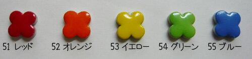 50g単位の量り売り幸せのクローバー♪クローバータイル 【col.51-55】【ゆうパケット可】【500gまでゆうパケット可能】