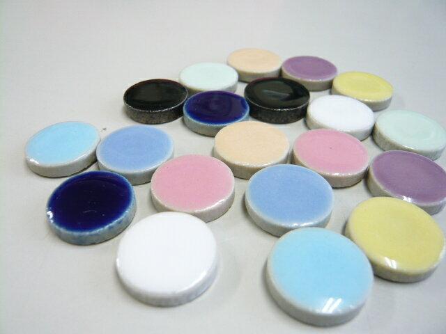※100gずつの量り売りです※色々な色がほしい方へコロンと可愛い♪丸いタイル 【col.01〜10】MIX【ゆうパケット可】【500gまでゆうパケット可能】