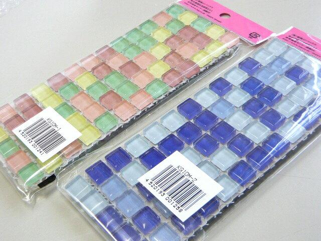 1cm角のガラスモザイクタイルをシート状にしてありますキララモザイク10MIX 10mm角(1cm角) 10×13 130粒ガラスタイル【ゆうパケット可】【6シートまでゆうパケット可能】