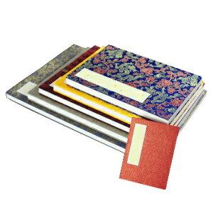 折本(屏風折) コンパクトサイズ 120×90 手作り宣紙 写経 印譜 御朱印帳