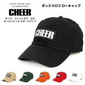 【ダンス キャップ】【CHEER】[チアー] ボックス ロゴ ローキャップ【キッズ レディース ダンス 衣装 ジェットキャップ ニューハッタン POLO CAP ラルフキャップ ベースボールキャップ キャップ女子】
