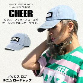 【ダンス キャップ】【CHEER】[チアー] ボックス ロゴ デニム ローキャップ【キッズ レディース ダンス 衣装 ジェットキャップ ニューハッタン POLO CAP ラルフキャップ ベースボールキャップ キャップ女子】