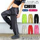 ロング パンツ【CHEER】[チアー] サイドライン トリコット スポーツ ジョガー パンツ【ダンス 衣装 ヒップホップ テー…