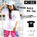 【CHEER】[チアー] CHEER 丸ロゴ BIG TEE【モノトーン ロゴ レディース キッズ ダンス スポーツジム 衣装 SALE】【 領収書発行可 】