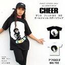 【CHEER】[チアー] アフロロゴ BIG TEE【レディース キッズ ダンス スポーツジム 衣装 SALE】【 領収書発行可 】