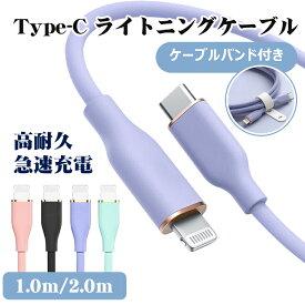 【送料無料】Type-C to Lightning ケーブル iPhone iPadPro の 超急速充電 柔軟性を持つ PVC素材 アイフォン スマホ タブレット 充電 ケーブル Type-C タイプC ライトニングケーブル USB PD Power Delivery 対応