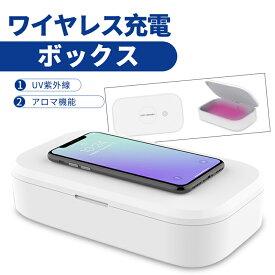 【送料無料】iphone ワイヤレス充電器 galaxy s10/plus iPhone XS Max iPhone XR iPhone 8 plus xperia huawei p30 lite/p20 lit用 ホワイト 7.5W 急速 スタンド 無線 おしゃれ オシャレ 置くだけ充電