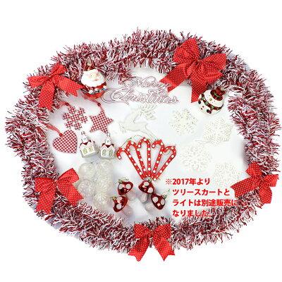 オーナメントセットノルディック150〜180cmクリスマスツリー用飾りデコレーション【xjbc】【RCP】