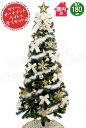 クリスマスツリーセット 180cm アイボリー&ゴールド ツリーセット 【jbcm】【RCP】