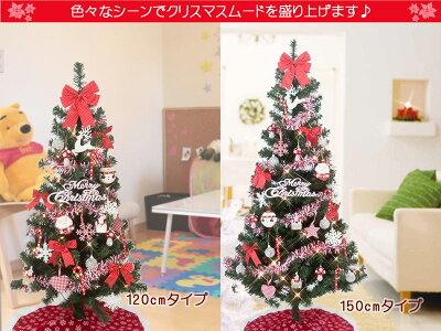 クリスマスツリーセット180cmノルディックツリーセット北欧オーナメント付きクリスマスツリー【レビュー】【J】