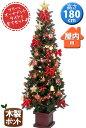 クリスマスツリー 木製ポット 180cm レッド&ゴールド スリム ツリーセット xmasツリー 【jbcxmas16】