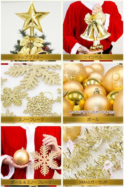 レンタルクリスマスツリーセット300cmアイボリー&ゴールド【往復送料無料】