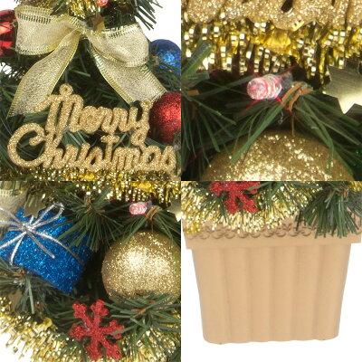 クリスマスツリーミニデコレーションツリーゴールド45cm【xjbc】【RCP】