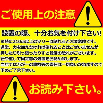 レンタルクリスマスツリーセット180cmコパー&ゴールド【往復送料無料】