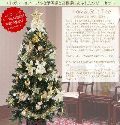 クリスマスツリーレンタル