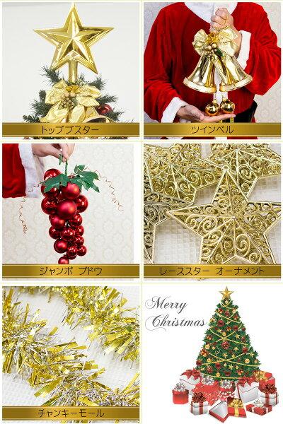 クリスマスツリーレンタル注意喚起