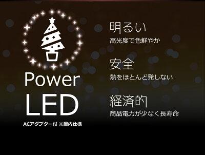 レンタルクリスマスツリーセット150cmクリアファイバーブルーツリー【往復送料無料】