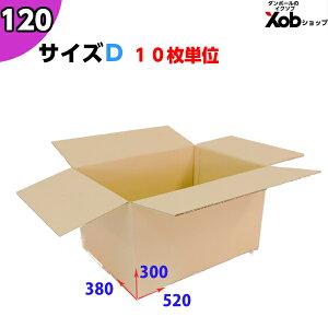 120サイズダンボールD  CP-7ロゴあり 梱包 (段ボール10枚セット) 520×380×300 引っ越し 宅配 段ボール ダンボール箱 引越し 引越し用 通販 日本製 j4yv3qd9
