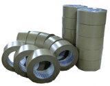 梱包資材クラフトテープ50X50M(5個)