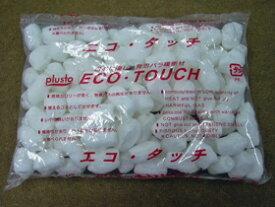 【送料無料】【梱包】【発送】発泡緩衝材ハイタッチ(小袋200入)