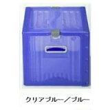 収納ケース【リスボックス26B】クリアブルー