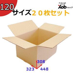 ダンボール 120サイズ(448x323x308) 20枚 送料無料!(北海道・沖縄・離島は除く)  引っ越し 宅配 段ボール ダンボール箱 引越し 引越し用 通販 宅配 収納