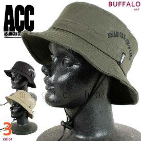 サファリ ハット メンズ レディース 帽子 アウトドア ブランド コットン つば広 ぼうし ACC エーシーシー スノーボード 紫外線対策 釣り 登山 黒 カーキ 無地