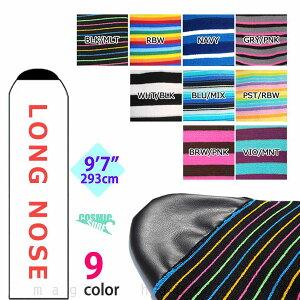 """サーフボード ケース ニットケース ロングボード LONG NOSE用 9'7"""" フィート サーフィン ボード ケース LONGNOSE2-97"""
