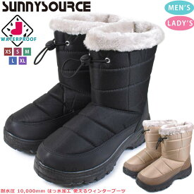 スノーブーツ ウィンターブーツ メンズ レディース 防水 はっ水 防寒 お洒落 スノーシューズ ボア 起毛 撥水 雪靴 雨靴 カジュアル アウトドア 黒 ベージュ