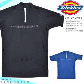 ラッシュガード メンズ レディース 半袖 おしゃれ フードなし ラッシュ 水着 Dickies ディッキーズ UVカット UPF50+ 黒 青 紺 S M L LL 吸汗 速乾 紫外線対策