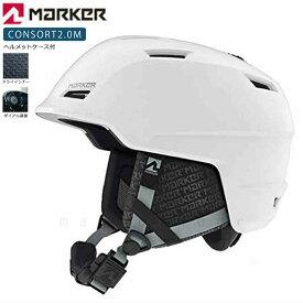 ヘルメット スキー スノーボード メンズ レディース MARKER マーカー CONSORT 2.0 M おしゃれ プロテクター 大人用 スポーツ 登山 サイズ調節 スノーヘルメット