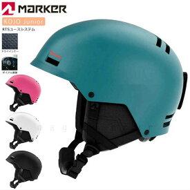 ヘルメット スキー スノーボード メンズ MARKER マーカー KOJO おしゃれ プロテクター 子ども用 スポーツ 登山 自転車 サイズ調節 スノーヘルメット