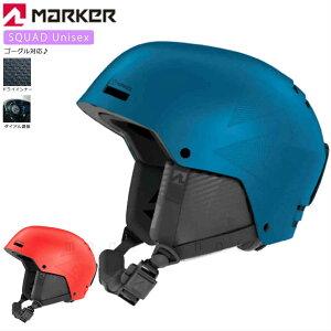 ヘルメット スキー スノーボード メンズ レディース MARKER マーカー SQUAD おしゃれ プロテクター 大人用 スポーツ 登山 自転車 サイズ調節 スノーヘルメット