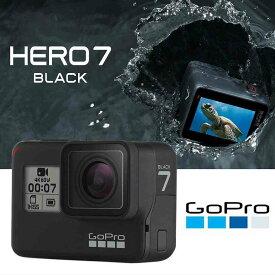 GoPro HERO7 ゴープロ 7 ビデオ カメラ アクションカム スノーボード サーフィン アウトドア スポーツ 防水 手ぶれ補正 4K動画 アクセサリー BLACK ブラック 黒