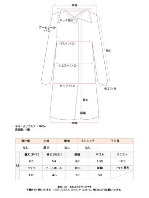 【あす楽対応】ムートン調ボアハーフコート(2colors)