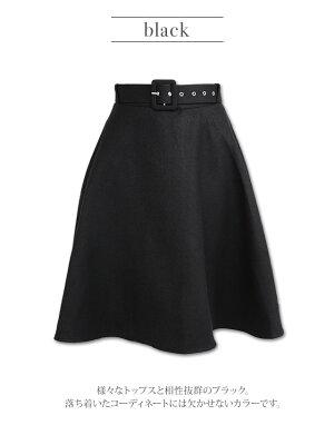 ボトムスレディーススカート膝丈フレアスカートベルト付きフレアミディサーキュラースカートフレアAライン