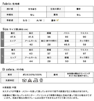 フレア袖ブラウスブラック/ホワイト/ネイビー/ドット柄/春/夏