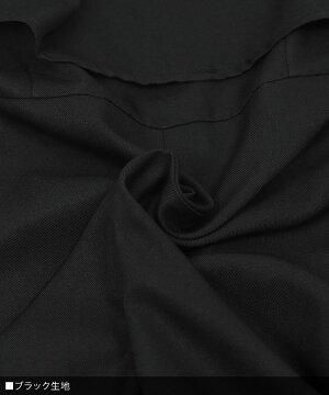 オールインワンサロペットキャミフリル大人カジュアルこなれ感オシャレ大人可愛い胸元フリルキャミオールインワン(グレー/ブラック)秋