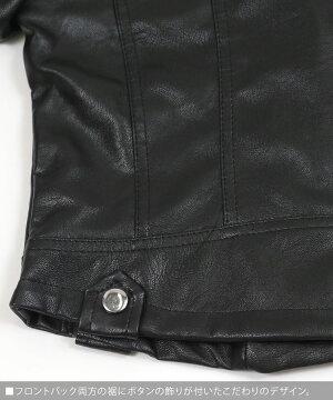ライダースジャケットフェイクレザーアウターきれいめ大人カジュアル合皮ライダースジャケット(アイボリー/ブラック)秋冬