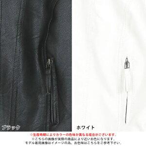ライダースジャケットシングルフェイクレザーアウターきれいめ大人カジュアル合皮シングルライダースジャケット(ホワイト/ブラック)秋冬