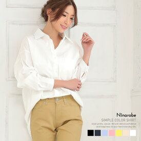 シャツ トップス シンプル オーバーサイズ ゆったり きれいめ 羽織り レディース かわいい 体型カバー シンプルカラーシャツ ホワイト ベージュ ピンク イエロー ブルー ネイビー ブラック 春 Ninarobe ニーナローブ