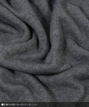 ワンピースニットロングニットワンピきれいめ秋ゆったり体型カバー着痩せオーバーサイズニットワンピース(ベージュ/グレー/レッド/ブラック)Ninarobeニーナローブ