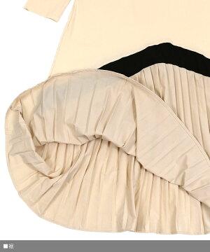 レディースロングワンピースロングワンピロング膝下マキシゆったり異素材長袖カジュアル裾切り替えロングワンピース(ベージュ/ブラック)Ninarobeニーナローブ