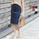 タイトスカート スカート オフィスカジュアル スエード ひざ丈 ミモレ丈 大きいサイズ ミディアム丈スエードタイトスカート カジュアル…