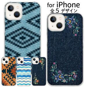 iPhoneケース ハードケース iPhone12 ケース iPhoneSE iPhone8 iPhone7 se iPhoneXR iPhone11 12mini 12pro iPhoneX iPhone6 8plus XS アイフォン ブルー オレンジ ピンク デニム柄 花 ナチュラル おすすめ オルテガ 大人